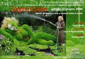 Sappho Garden 2008