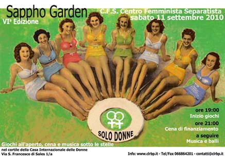 Sappho Garden 2010