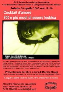cocktail d'amore Gruppo sogettività Lesbica e libera Università di Milano
