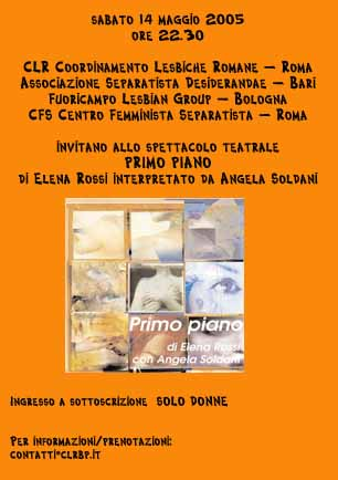 2005 iniziativa teatro_Primo Piano_web
