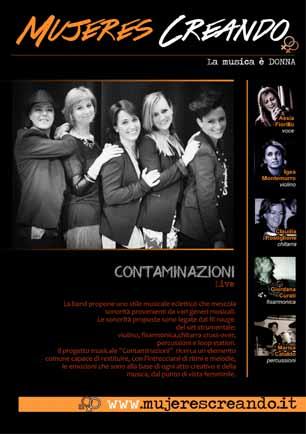MujeresCreandoQuintet2014